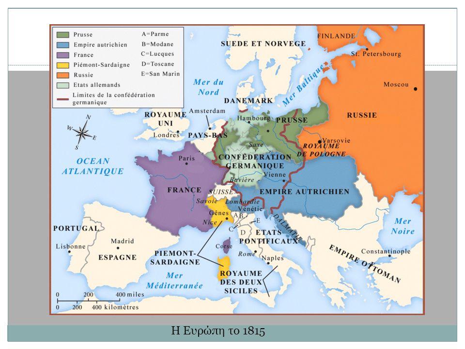 Η Ευρώπη το 1815
