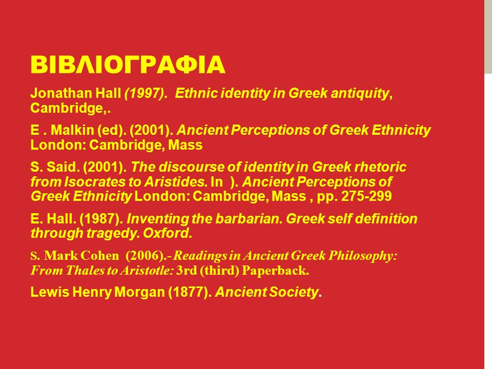 ΒΙΒΛΙΟΓΡΑΦΙΑ Jonathan Hall (1997). Ethnic identity in Greek antiquity, Cambridge,.