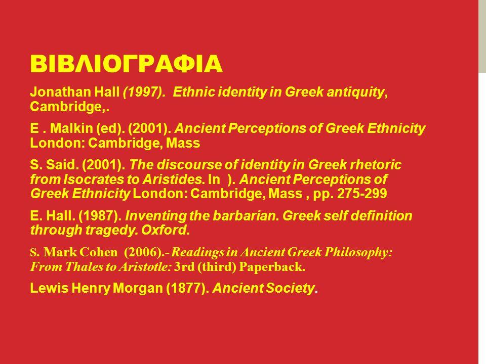 ΒΙΒΛΙΟΓΡΑΦΙΑ Jonathan Hall (1997).Ethnic identity in Greek antiquity, Cambridge,.