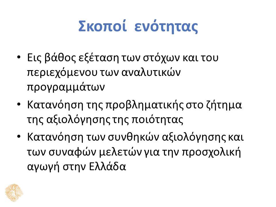Βιβλιογραφία Marcon, R.A.