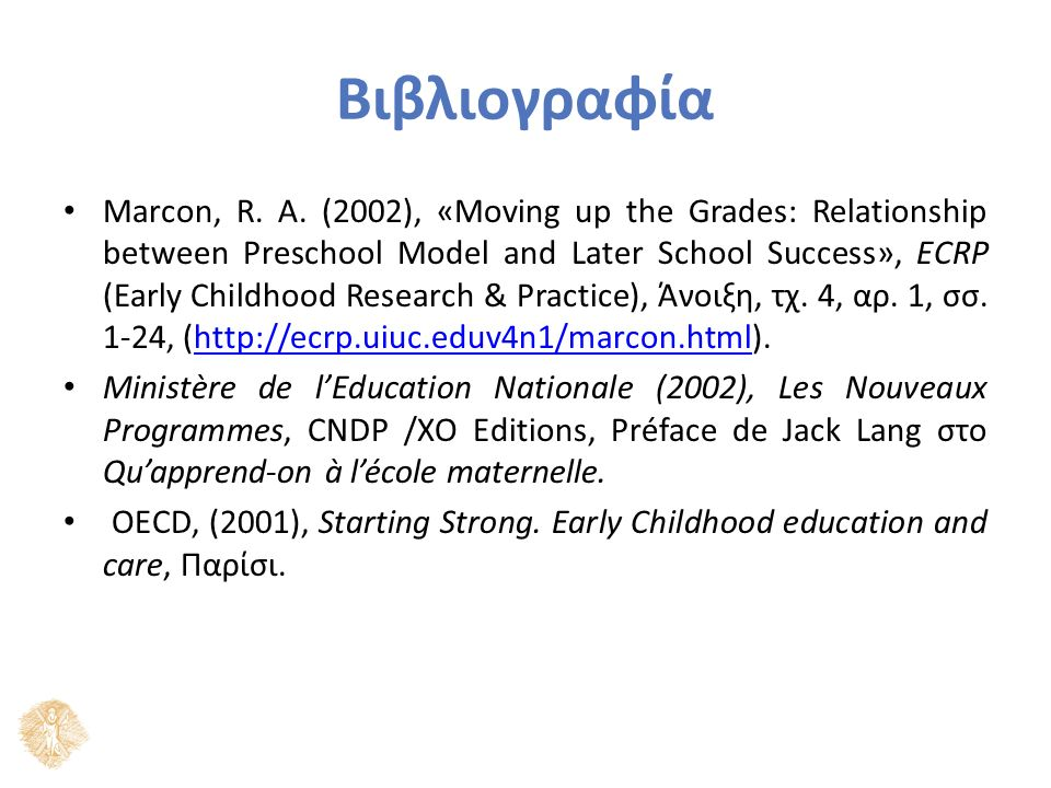 Βιβλιογραφία Marcon, R. A. (2002), «Moving up the Grades: Relationship between Preschool Model and Later School Success», ECRP (Early Childhood Resear