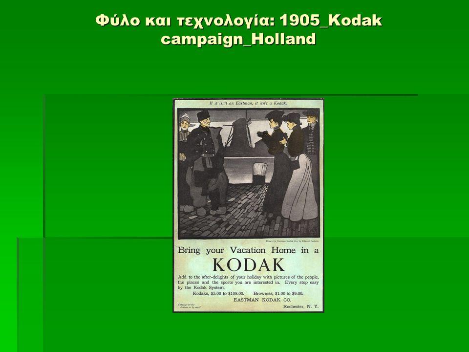 Φύλο και τεχνολογία: 1905_Kodak campaign_Holland
