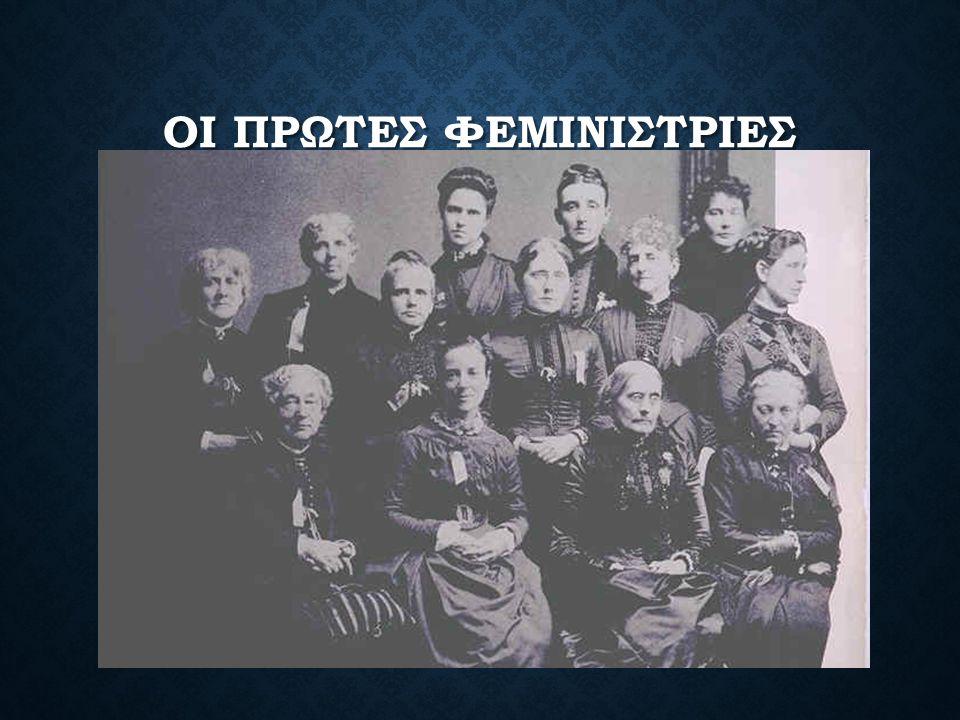 Ο ΕΛΛΗΝΙΚΟΣ ΦΕΜΙΝΙΣΜΟΣ Η αρχή γίνεται το 1920, με την ίδρυση του συνδέσμου για τα δικαιώματα της γυναίκας.Η αρχή γίνεται το 1920, με την ίδρυση του συ