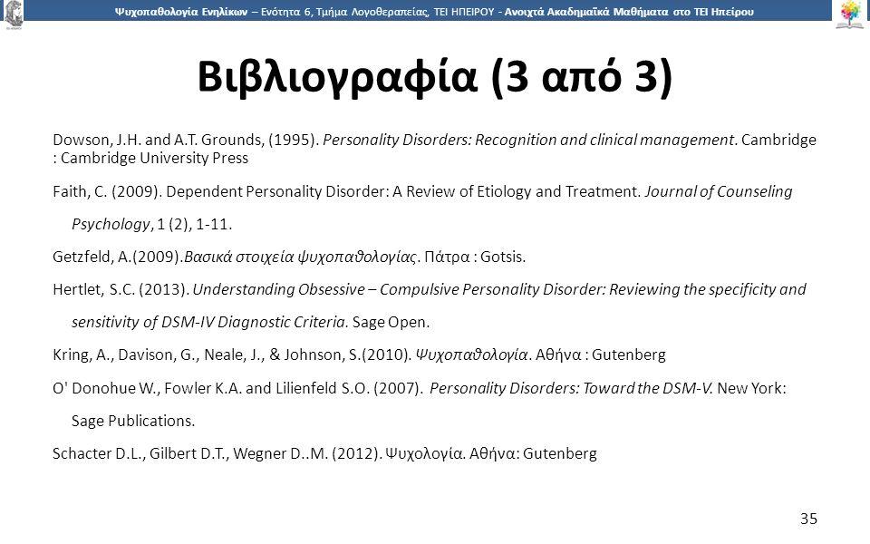 3535 Ψυχοπαθολογία Ενηλίκων – Ενότητα 6, Τμήμα Λογοθεραπείας, ΤΕΙ ΗΠΕΙΡΟΥ - Ανοιχτά Ακαδημαϊκά Μαθήματα στο ΤΕΙ Ηπείρου Βιβλιογραφία (3 από 3) Dowson, J.H.