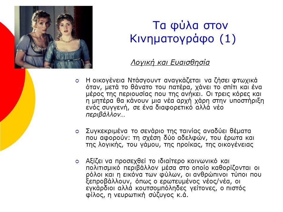 Ευρωπαική καμπάνια κατά του σχολικού εκφοβισμού www.yousmile.gr Τηλέφωνο: Εθνική Τηλεφωνική Γραμμή SOS 1056 www.e-abc.eu Τηλέφωνο: 210 7609550 E-mail: school@hamogelo.gr