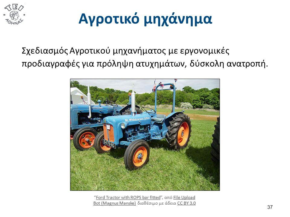 """Αγροτικό μηχάνημα Σχεδιασμός Αγροτικού μηχανήματος με εργονομικές προδιαγραφές για πρόληψη ατυχημάτων, δύσκολη ανατροπή. 37 """"Ford Tractor with ROPS ba"""