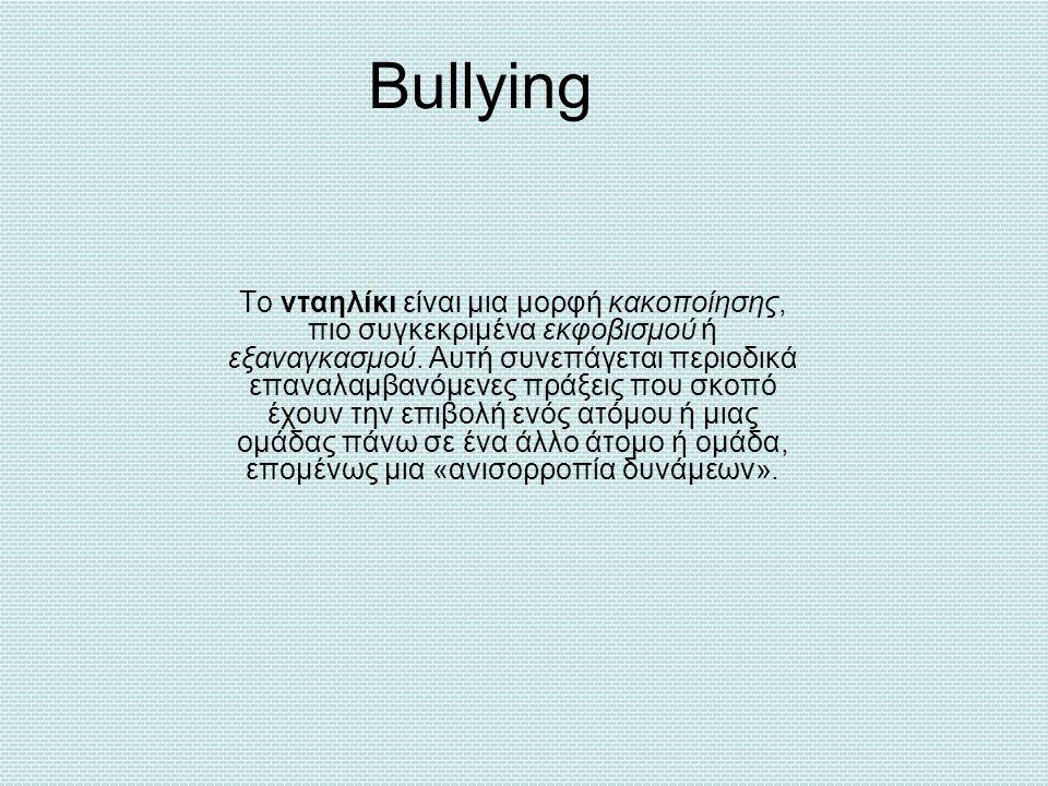 Bullying Το νταηλίκι είναι μια μορφή κακοποίησης, πιο συγκεκριμένα εκφοβισμού ή εξαναγκασμού. Αυτή συνεπάγεται περιοδικά επαναλαμβανόμενες πράξεις που