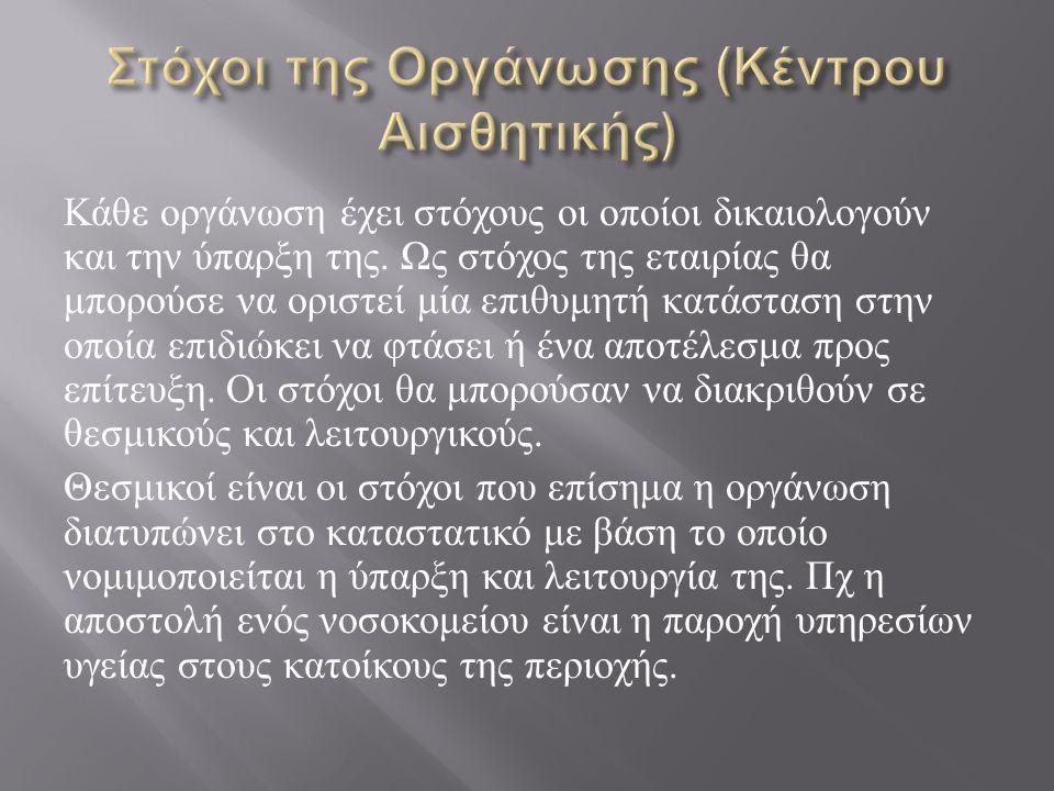 Γύρω στο 1920 εμφανίστηκαν οι πρώτοι αμφισβητίες της θεωρίας του Taylor και των οπαδών του.