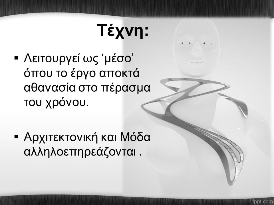 Line up ΠρινΜετά