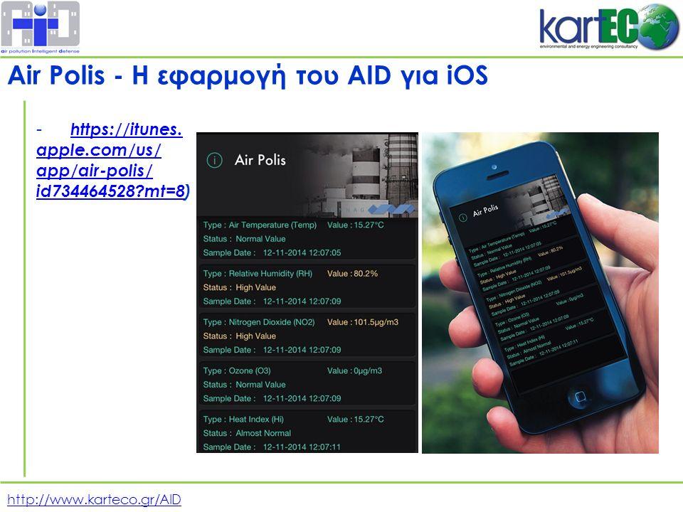 http://www.karteco.gr/AID - https://itunes. https://itunes.
