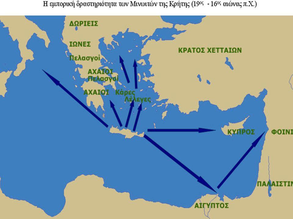 Γιατί η Κρήτη κυριάρχησε στο Αιγαίο; Ήταν μεγάλο νησί με πολλά λιμάνια.