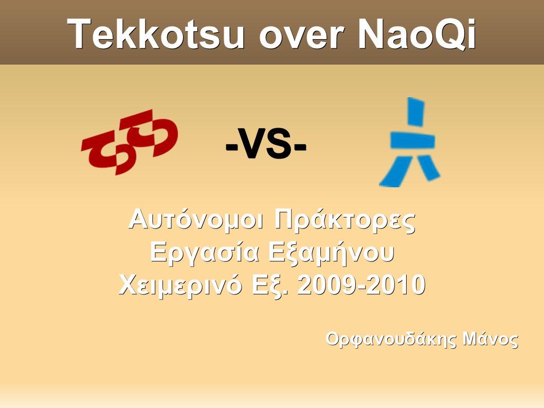 Tekkotsu over NaoQi -VS- Αυτόνομοι Πράκτορες Εργασία Εξαμήνου Χειμερινό Εξ. 2009-2010 Ορφανουδάκης Μάνος