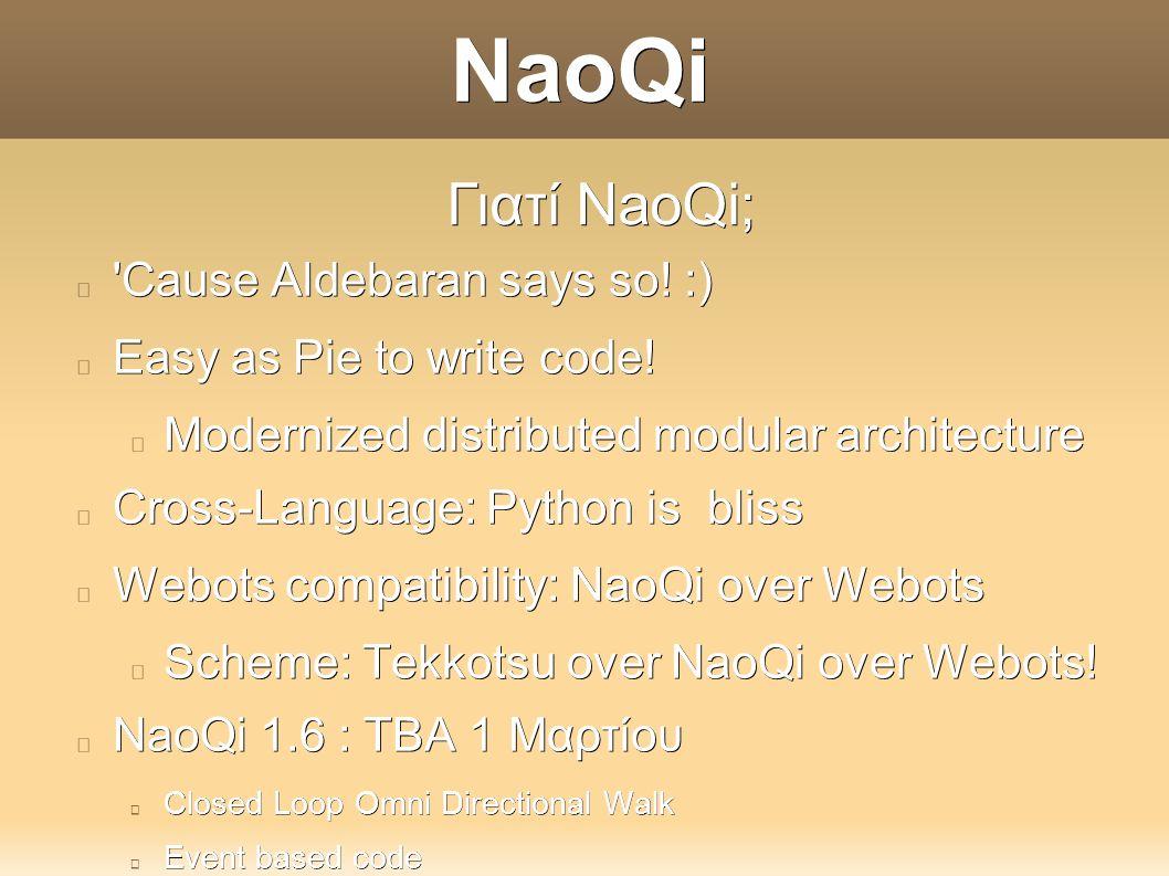 NaoQi NaoQi middleware: Ο μοναδικός τρόπος να αξοποιήσεις το hardware του Ναο.