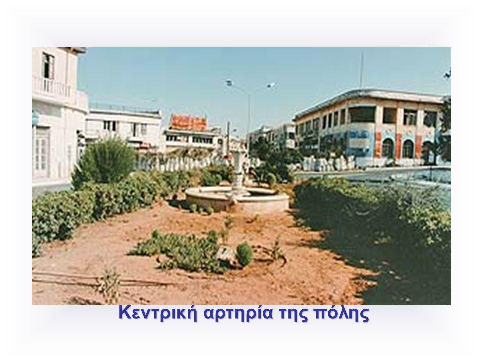 Κεντρική αρτηρία της πόλης