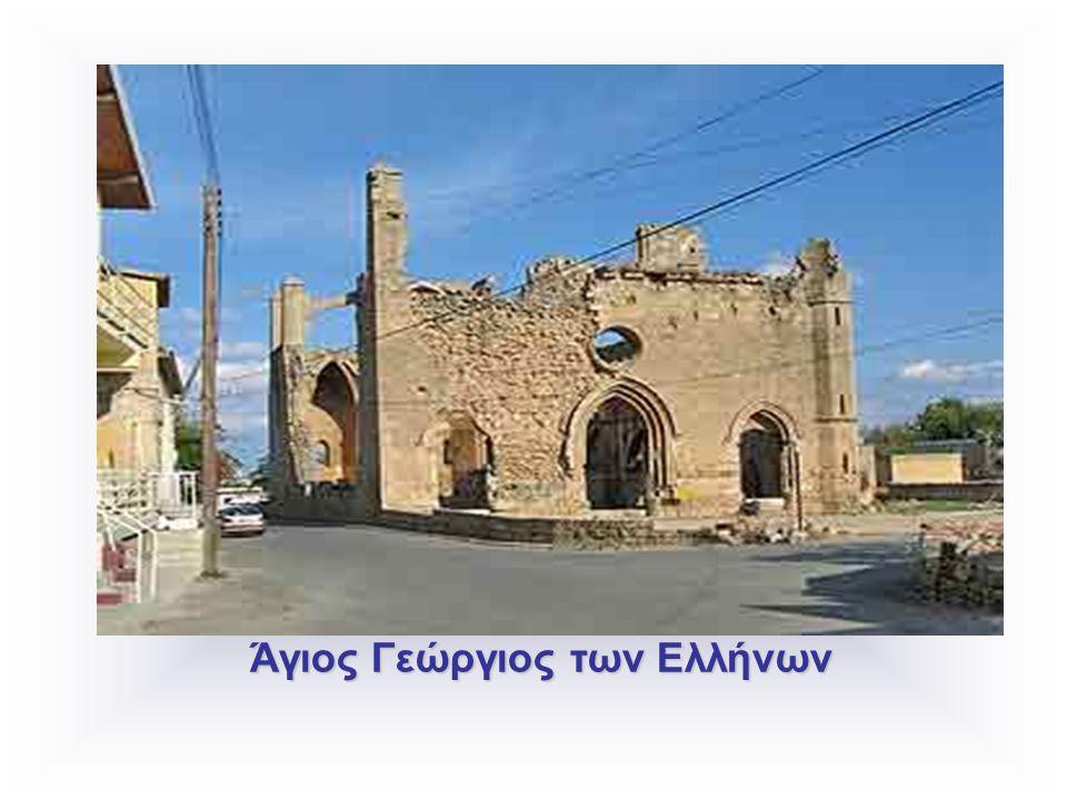 Χωριά της επαρχίας Αμμοχώστου