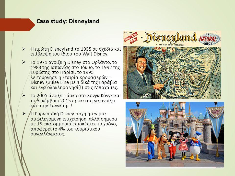 Case study: Disneyland  Η πρώτη Disneyland το 1955 σε σχέδια και επίβλεψη του ίδιου του Walt Disney.