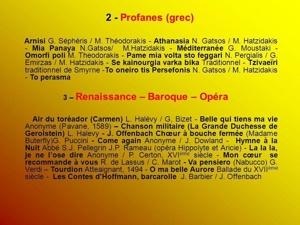 2 - Profanes (grec) Arnisi G. Séphéris / M. Théodorakis - Athanasia N.