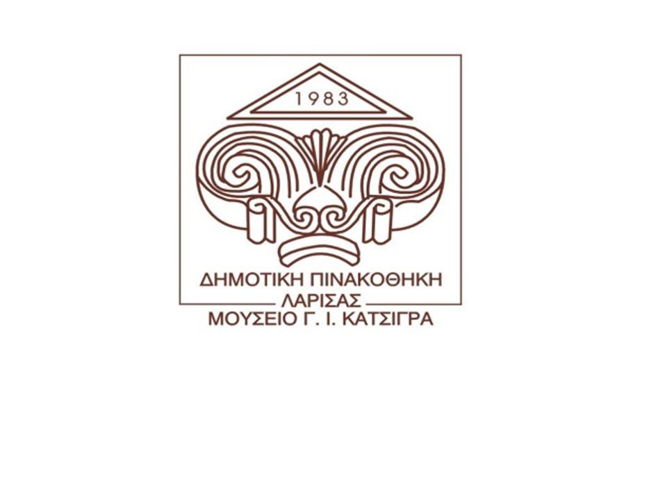 Ελεύθερο Εργαστήρι Εικαστικών & Εφαρμοσμένων Τεχνών Το Ελεύθερο Εργαστήρι Εικαστικών και Εφαρμοσμένων Τεχνών της Δημοτικής Πινακοθήκης Λάρισας - Μουσείο Γ.Ι.Κατσίγρα, ιδρύθηκε τον Απρίλιο του 1986.