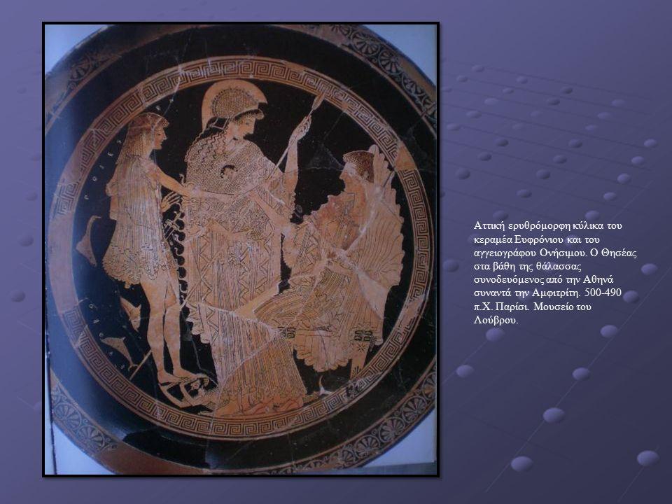 Αττική ερυθρόμορφη κύλικα του κεραμέα Ευφρόνιου και του αγγειογράφου Ονήσιμου.