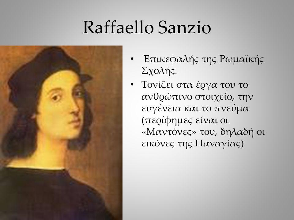 Raffaello Sanzio Επικεφαλής της Ρωμαϊκής Σχολής.
