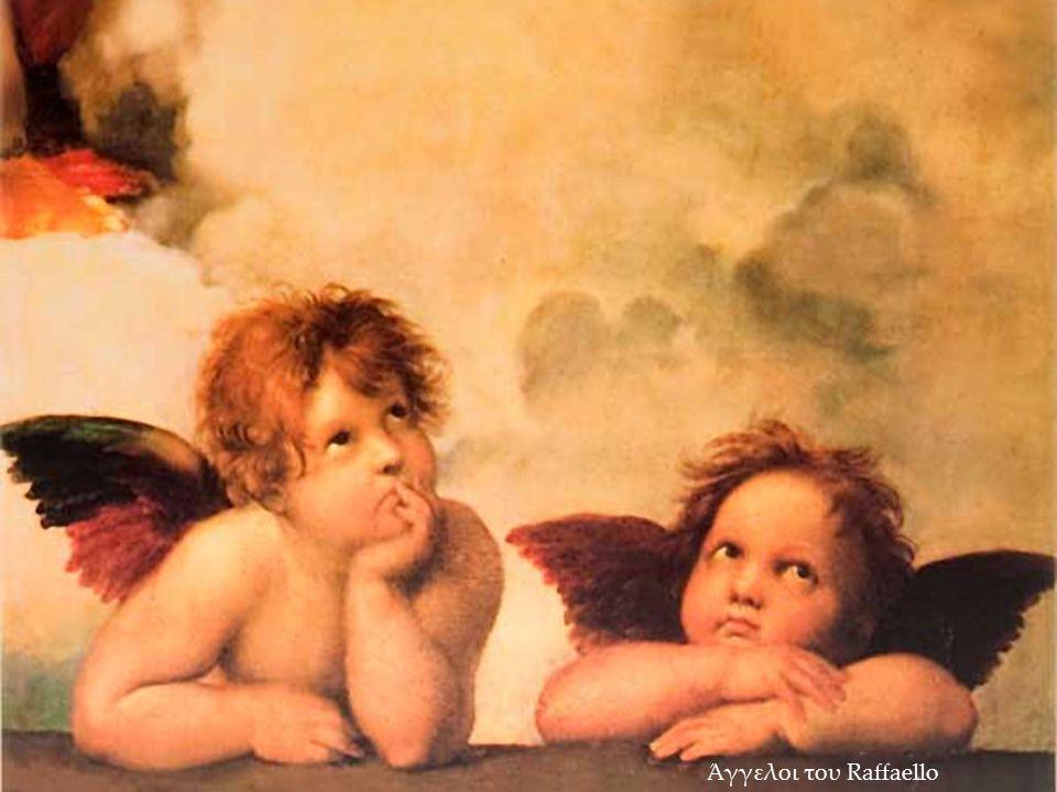 Άγγελοι του Raffaello