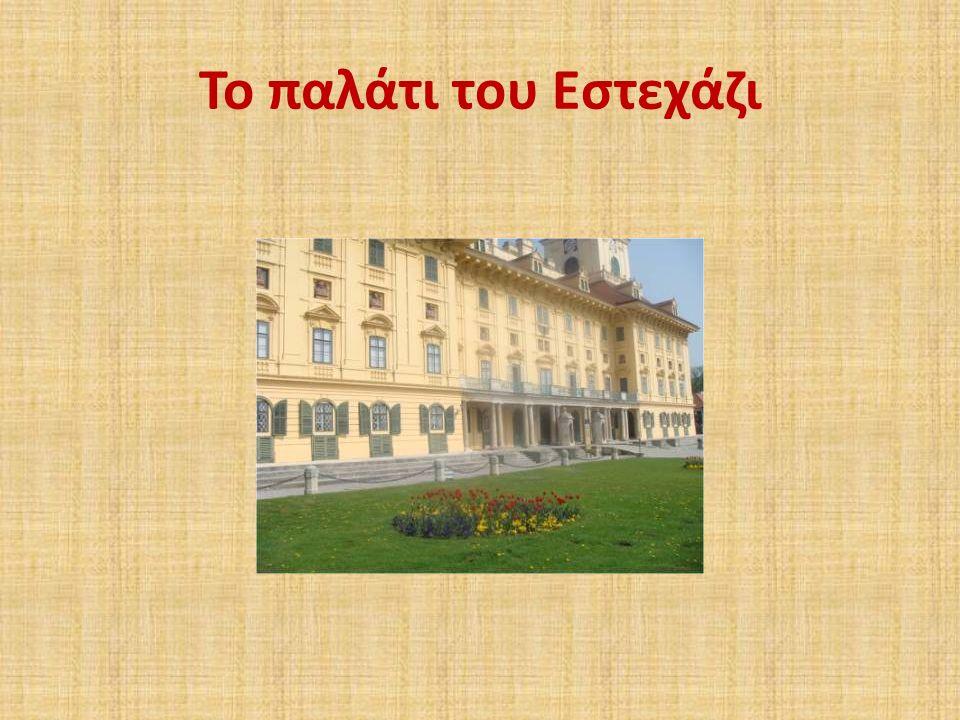 Το παλάτι του Εστεχάζι