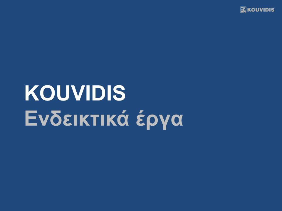 KOUVIDIS Ενδεικτικά έργα