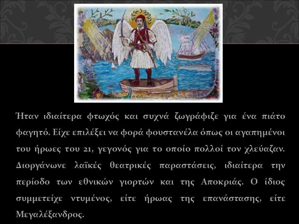 β) περίοδος της επανόδου του στη Μυτιλήνη Ένα είδος δισταγμού που υπάρχει στα έργα του Βόλου, εξαφανίζεται εδώ για να δώσει τη θέση του σε μια χρωματική ευφορία, με πλήθος σπάνιους τόνους, λεπτότατους μα και συγχρόνως γεμάτους ευδαιμονία.