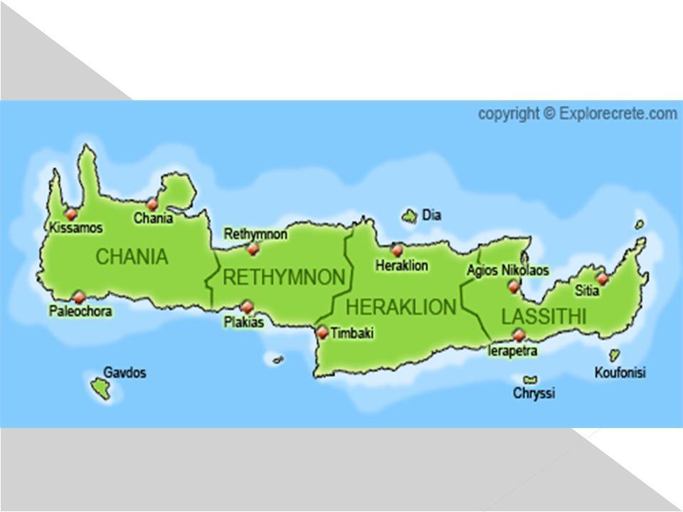► Σ ένα υπέροχο κλίµα, η Κρήτη συνδέει την Ευρώπη µε την Αφρική και την Ασια,το σταυροδρόµι τριών ηπείρων.