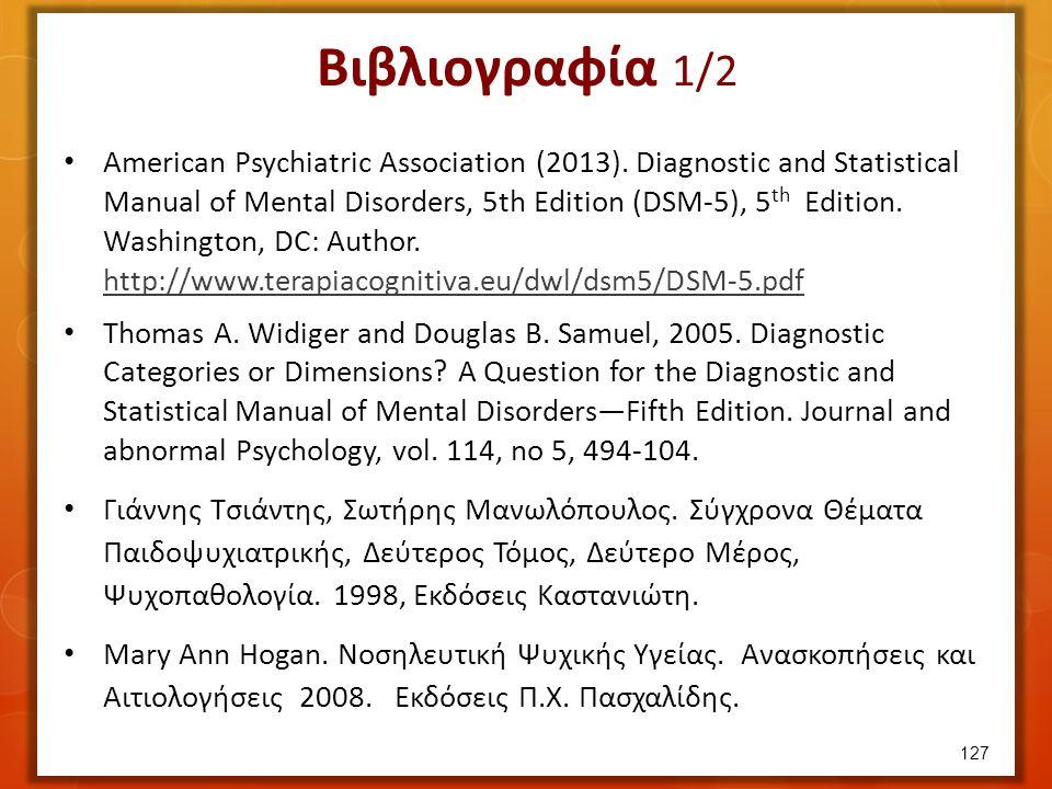 Βιβλιογραφία 1/2 American Psychiatric Association (2013). Diagnostic and Statistical Manual of Mental Disorders, 5th Edition (DSM-5), 5 th Edition. Wa