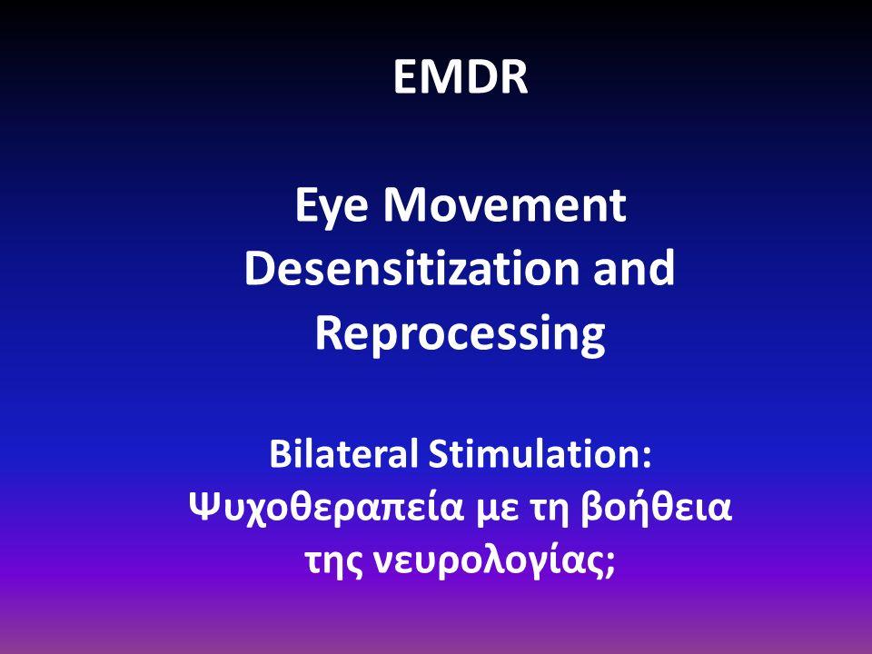 EMDR Eye Movement Desensitization and Reprocessing Bilateral Stimulation: Ψυχοθεραπεία με τη βοήθεια της νευρολογίας;