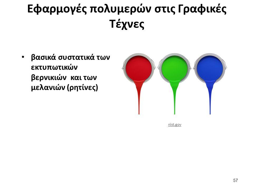 Εφαρμογές πολυμερών στις Γραφικές Τέχνες βασικά συστατικά των εκτυπωτικών βερνικιών και των μελανιών (ρητίνες) 57 nist.gov