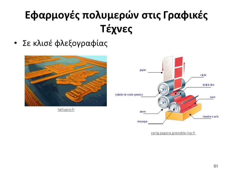 Εφαρμογές πολυμερών στις Γραφικές Τέχνες Σε κλισέ φλεξογραφίας 61 hellopro.fr cerig.pagora.grenoble-inp.fr