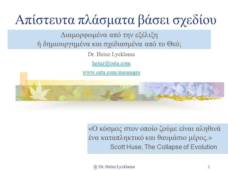 @ Dr. Heinz Lycklama 2 Κατά τύχη, Νόμο ή σχέδιο;