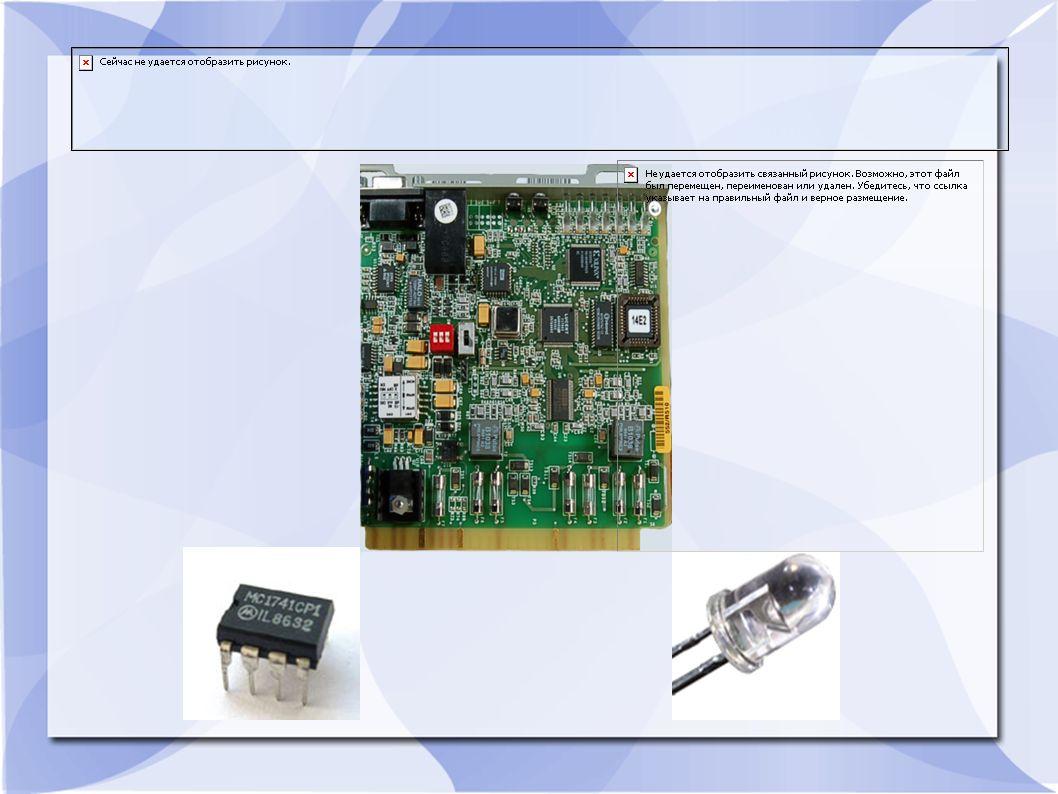 Οι διάφοροι περιορισμοί των ηλεκτρονικών και του υλικού που χρησιμοποιείται κατά κόρον για την κατασκευή τους (π.χ ταχύτητα μετάδοσης σήματος,ποσότητα μετάδοσης πληροφορίας,απόσταση μετάδοσης πληροφορίας, εξάρτηση απο χώρες που παράγουν χαλκό, ύπαρξη γείωσης, πιθανές υποκλοπές) έχουν οδηγήσει στην ανάπτυξη οπτοηλεκτρονικών διατάξεων, οι οποίες προσπαθούν να αντιμετωπίσουν όλα τα παραπάνω προβλήματα.