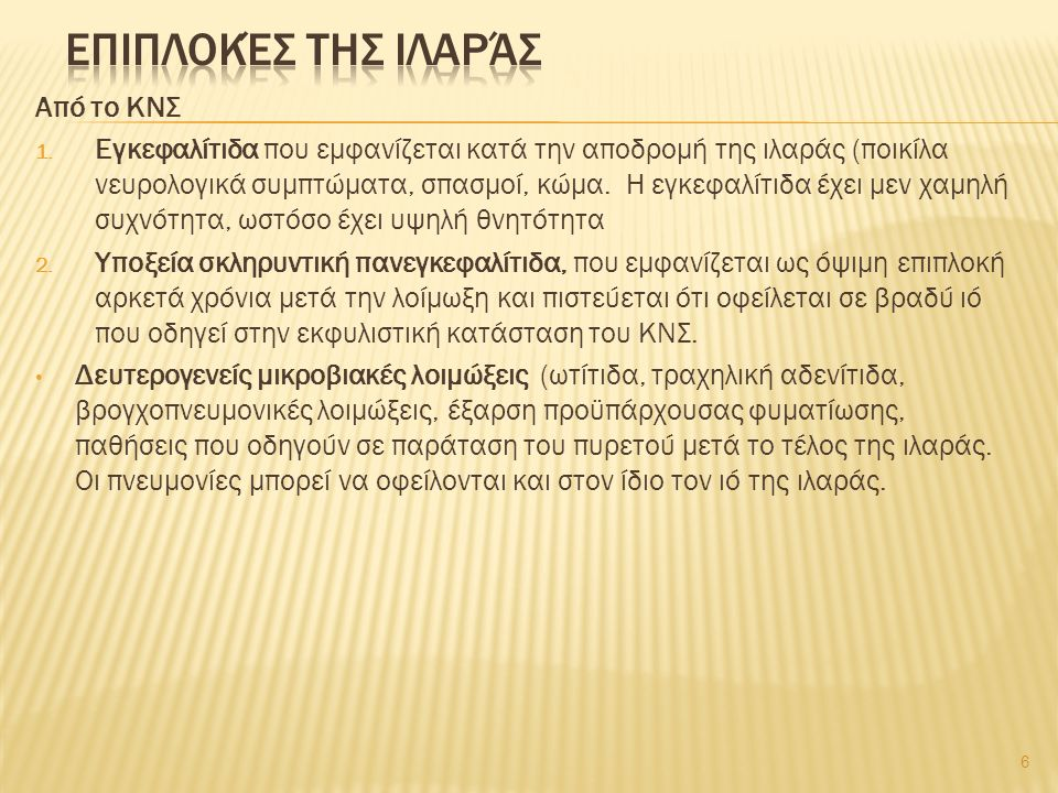 77 radpod.org