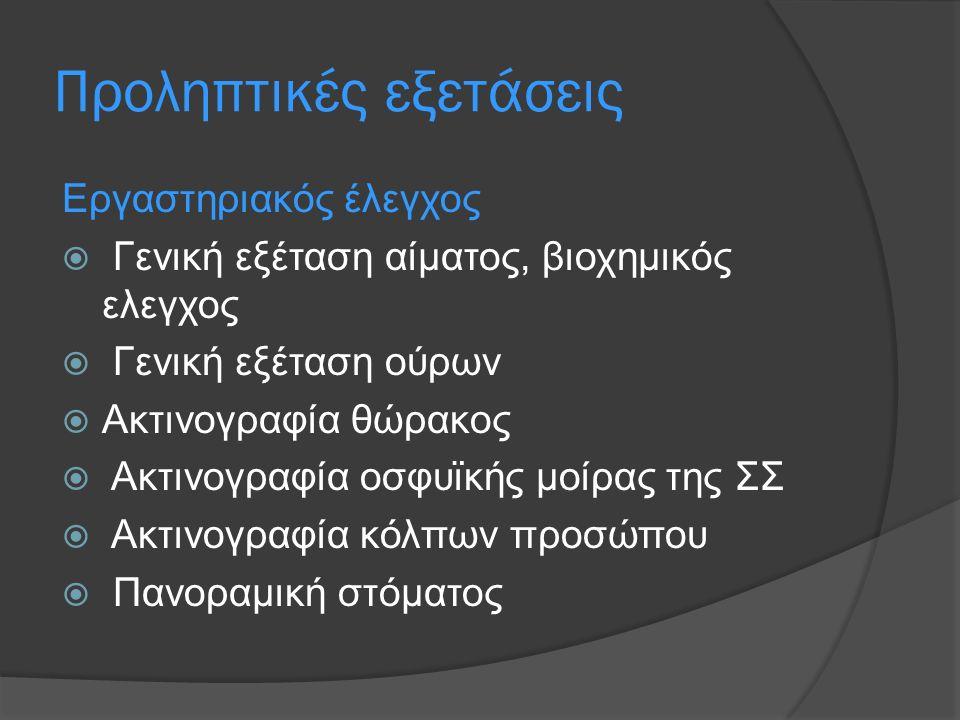 Η ΕΠΙΔΡΑΣΗ ΤΗΣ ΑΣΚΗΣΗΣ ΣΤΑ ΔΙΑΦΟΡΑ ΣΥΣΤΗΜΑΤΑ ΤΟΥ ΟΡΓΑΝΙΣΜΟΥ Άσκηση και ψυχική υγεία Η καταλληλότερη, μη φαρμακευτική, παρέμβαση για τηναντιμετώπιση της κατάθλιψης (Wipfli, Landers, Nagoshi, & Ringenbach, 2011) άγχους, στρες αυτοεκτίμισης, αυτοεικόνας,αυτοπεποίθησης επιπέδου ενδορφινών στο αίμα