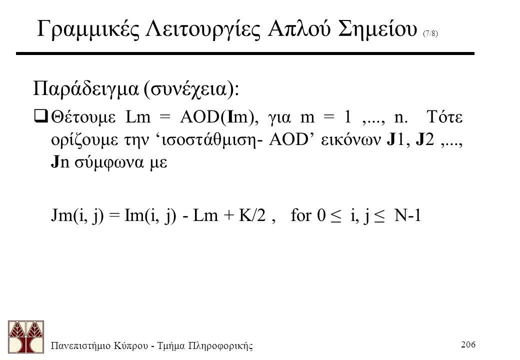 Πανεπιστήμιο Κύπρου - Τμήμα Πληροφορικής 206 Γραμμικές Λειτουργίες Απλού Σημείου (7/8) Παράδειγμα (συνέχεια):  Θέτουμε Lm = AOD(Im), για m = 1,..., n.