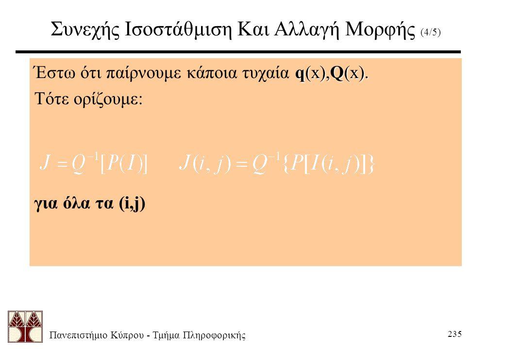Πανεπιστήμιο Κύπρου - Τμήμα Πληροφορικής 235 Συνεχής Ισοστάθμιση Και Αλλαγή Μορφής (4/5) q(x),Q(x).