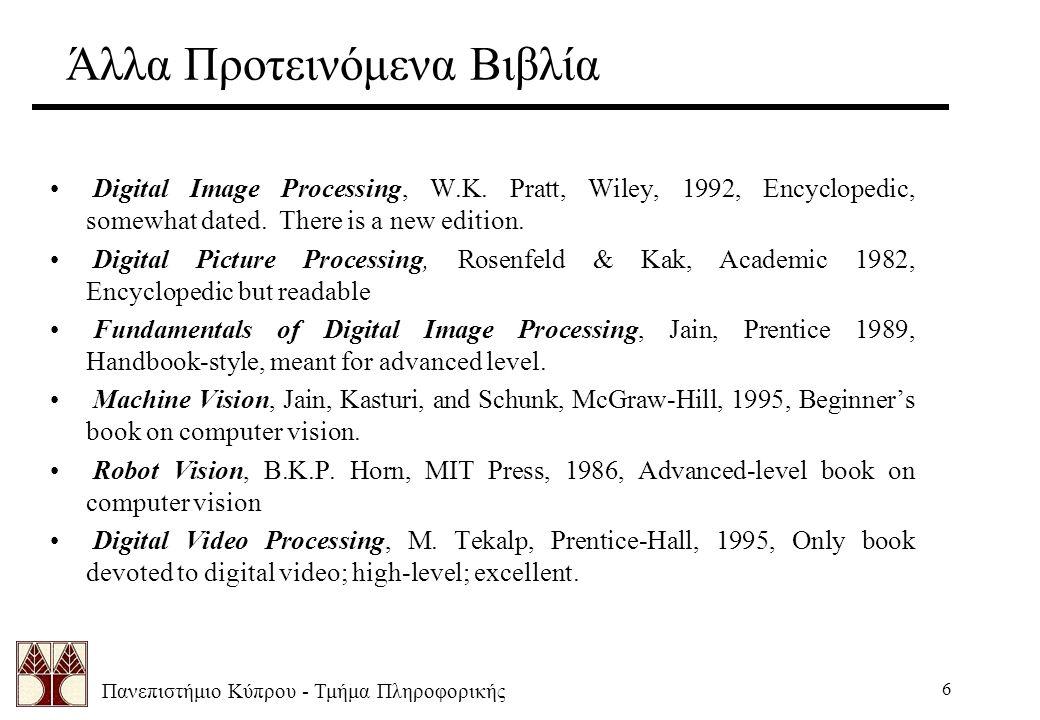 Πανεπιστήμιο Κύπρου - Τμήμα Πληροφορικής 6 Άλλα Προτεινόμενα Βιβλία Digital Image Processing, W.K.