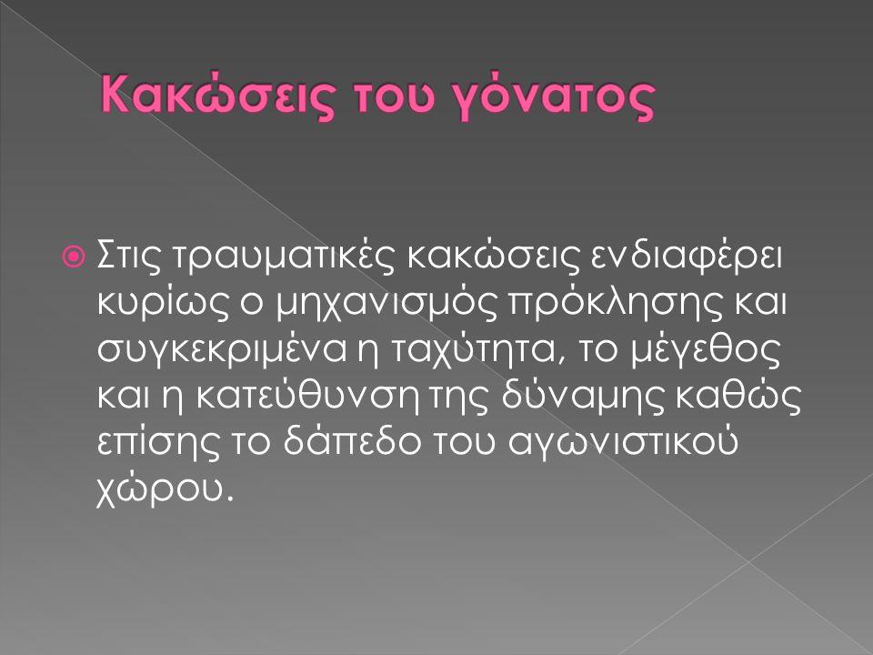 ΟΡΘΟΣ ΜΗΡΙΑΙΟΣΜΕΣΟΣ ΠΛΑΤΥΣ
