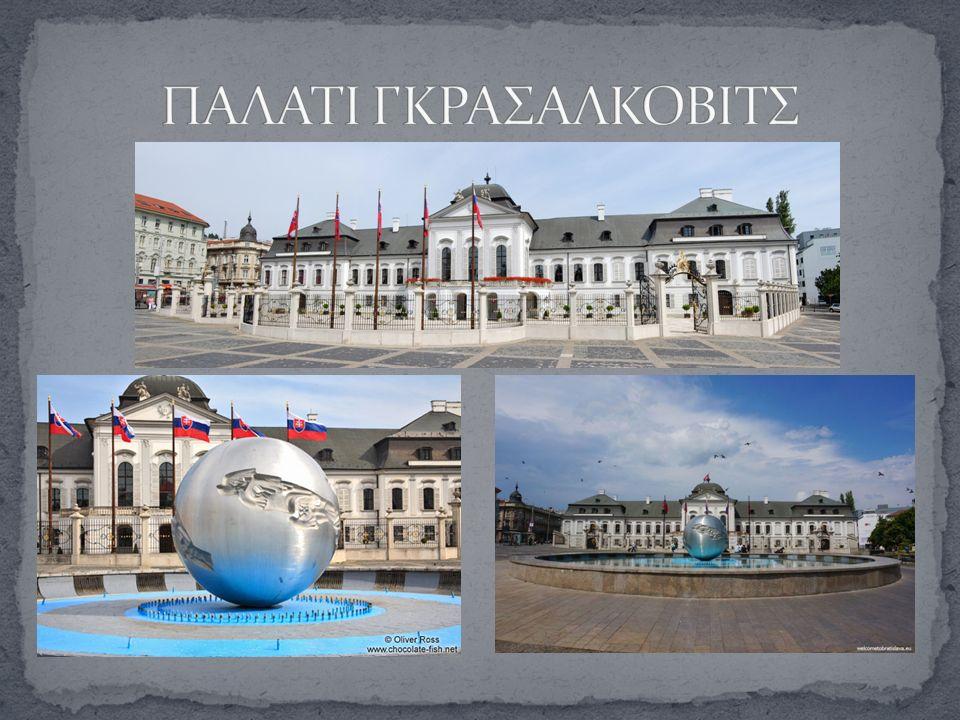 https://upload.wikimedia.org/wikipedia/commons/1/18/Pr imate s_Palace_Bratislava.jpg https://upload.wikimedia.org/wikipedia/commons/1/18/Pr imate s_Palace_Bratislava.jpg https://el.wikipedia.org/wiki/%CE%A3%CE%BB%CE%BF %CE%B2%CE%B1%CE%BA%CE%AF%CE%B1#.CE.93.CE.B 5.CF.89.CE.B3.CF.81.CE.B1.CF.86.CE.AF.CE.B1 https://el.wikipedia.org/wiki/%CE%A3%CE%BB%CE%BF %CE%B2%CE%B1%CE%BA%CE%AF%CE%B1#.CE.93.CE.B 5.CF.89.CE.B3.CF.81.CE.B1.CF.86.CE.AF.CE.B1 https://www.google.gr/search?q=%CE%91%CE%95%CE% A1%CE%9F%CE%A0%CE%9B%CE%91%CE%9D%CE%9F &newwindow=1&biw=1920&bih=919&source=lnms&tbm=is ch&sa=X&ved=0ahUKEwj_sfSS0- PJAhXLDCwKHaFyBtIQ_AUIBygB https://www.google.gr/search?q=%CE%91%CE%95%CE% A1%CE%9F%CE%A0%CE%9B%CE%91%CE%9D%CE%9F &newwindow=1&biw=1920&bih=919&source=lnms&tbm=is ch&sa=X&ved=0ahUKEwj_sfSS0- PJAhXLDCwKHaFyBtIQ_AUIBygB