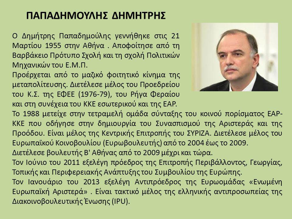 Το 1988 μετείχε στην τετραμελή ομάδα σύνταξης του κοινού πορίσματος ΕΑΡ- ΚΚΕ που οδήγησε στην δημιουργία του Συνασπισμού της Αριστεράς και της Προόδου.