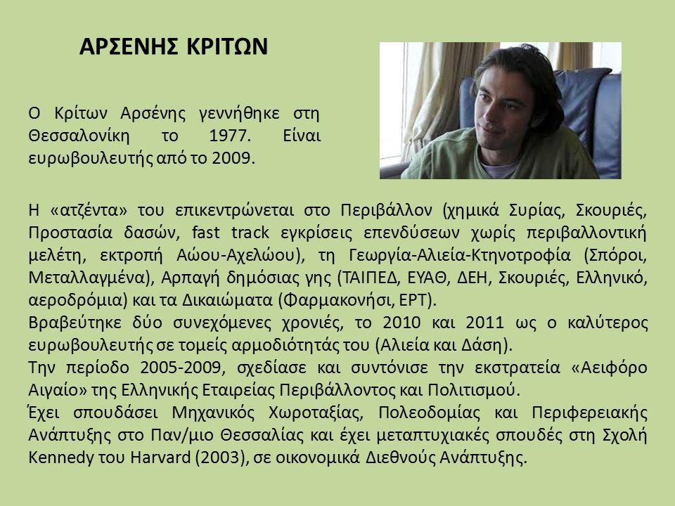 ΣΠΗΛΙΟΠΟΥΛΟΥ ΜΑΓΔΑ Η Μάγδα Σπηλιοπούλου γεννήθηκε στην Αμαλιάδα του νομού Ηλείας.