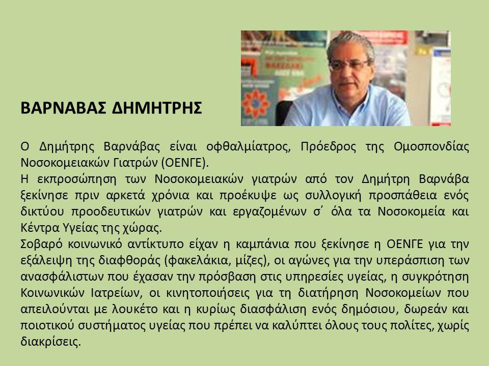 Από το 1988 εργάζεται ως δημοσιογράφος στην Αυγή και από το 2007 στο Κόκκινο 105,5.
