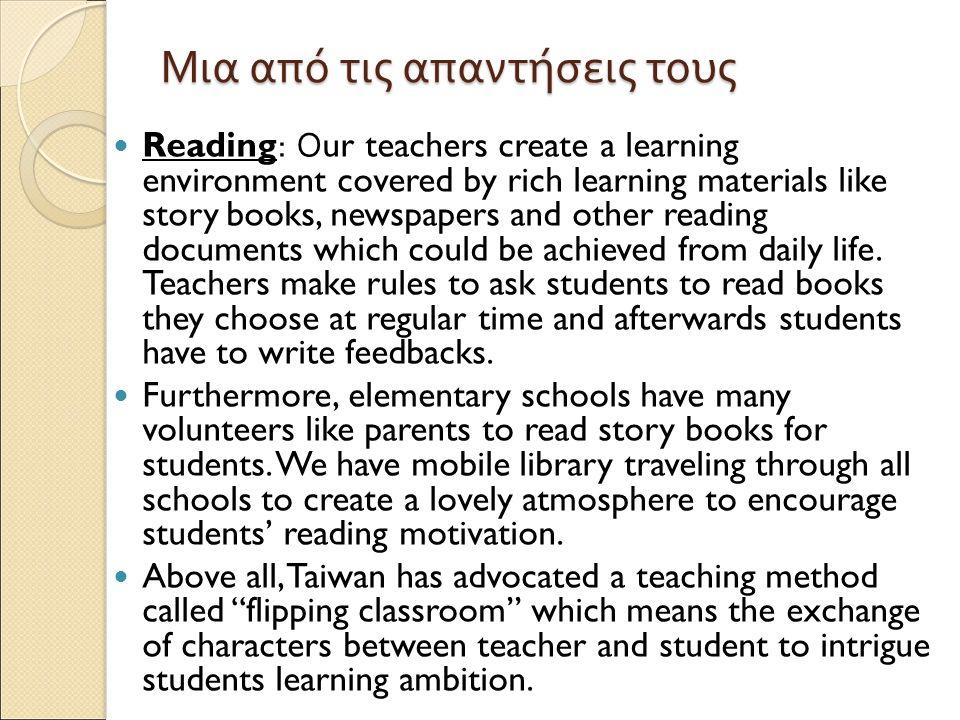 Μια από τις απαντήσεις τους Reading: Ο ur teachers create a learning environment covered by rich learning materials like story books, newspapers and o