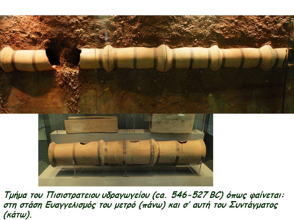 Τελικές σκέψεις Οι Αρχαίοι Έλληνες «Μηχανικοί» είχαν βασικές γνώσεις υδραυλικής, αειφορίας, προστασίας του περιβάλλοντος και υγειονολογίας (ροής υγρών, σίφωνος και άλλων) από τη Μινωική περίοδο.