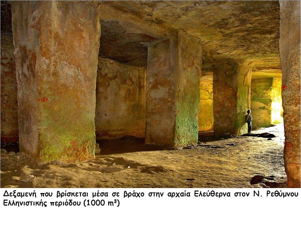 Δεξαμενή που βρίσκεται μέσα σε βράχο στην αρχαία Ελεύθερνα στον Ν.