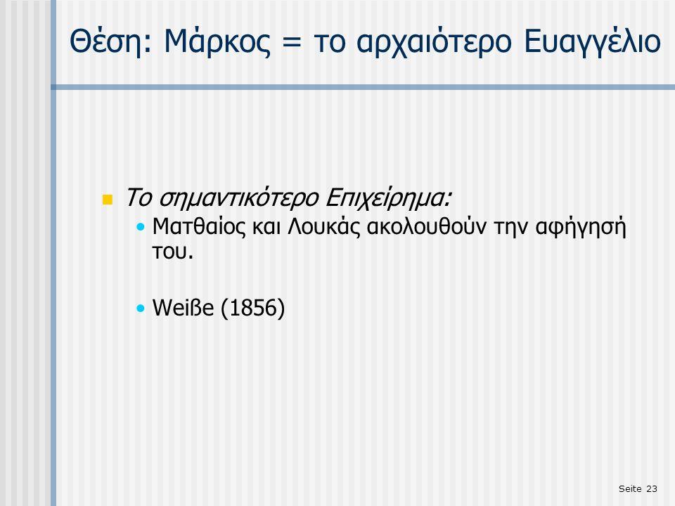 Seite 23 Θέση: Mάρκος = το αρχαιότερο Ευαγγέλιο Το σημαντικότερο Επιχείρημα: Ματθαίος και Λουκάς ακολουθούν την αφήγησή του.