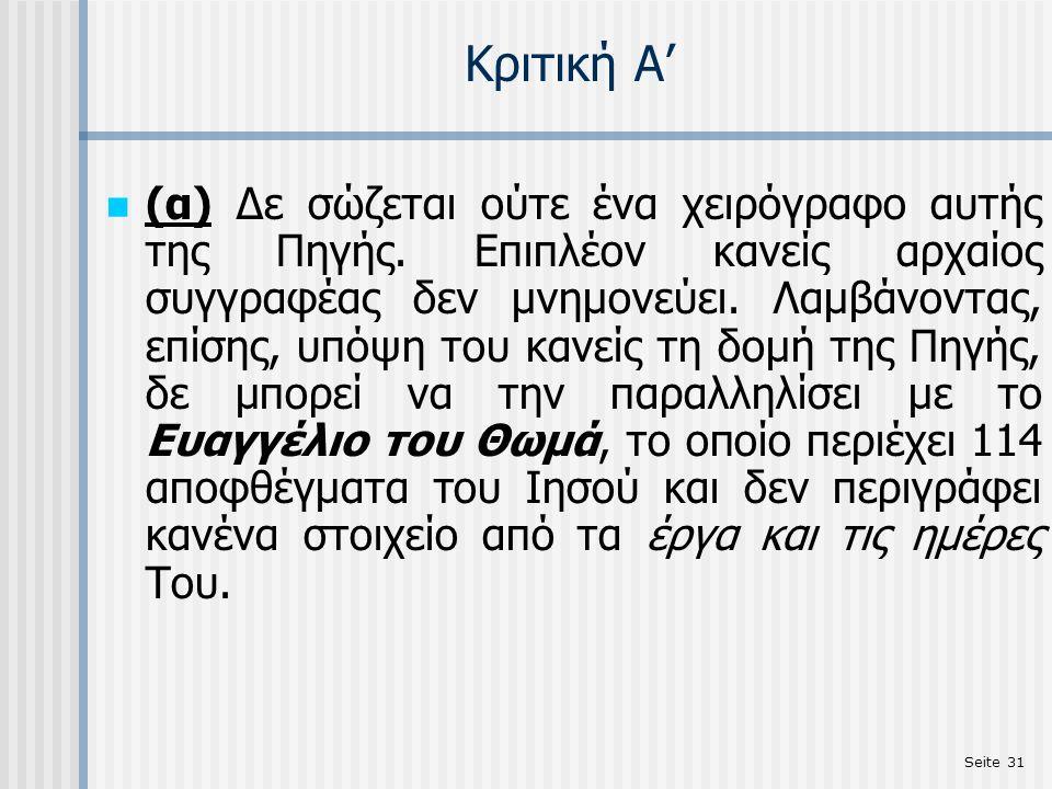 Seite 31 Κριτική Α' (α) Δε σώζεται ούτε ένα χειρόγραφο αυτής της Πηγής. Επιπλέον κανείς αρχαίος συγγραφέας δεν μνημονεύει. Λαμβάνοντας, επίσης, υπόψη